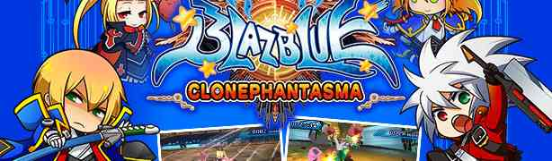 BlazBlue: Clone Phantasma on the Nintendo 3DS